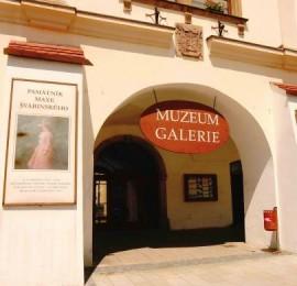 Muzeum Kroměřížska